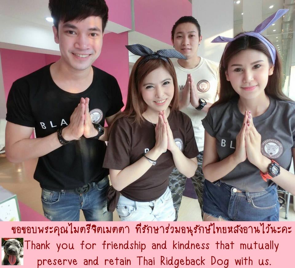 ขอบพระคุณลูกค้าไทยหลังอาน๑