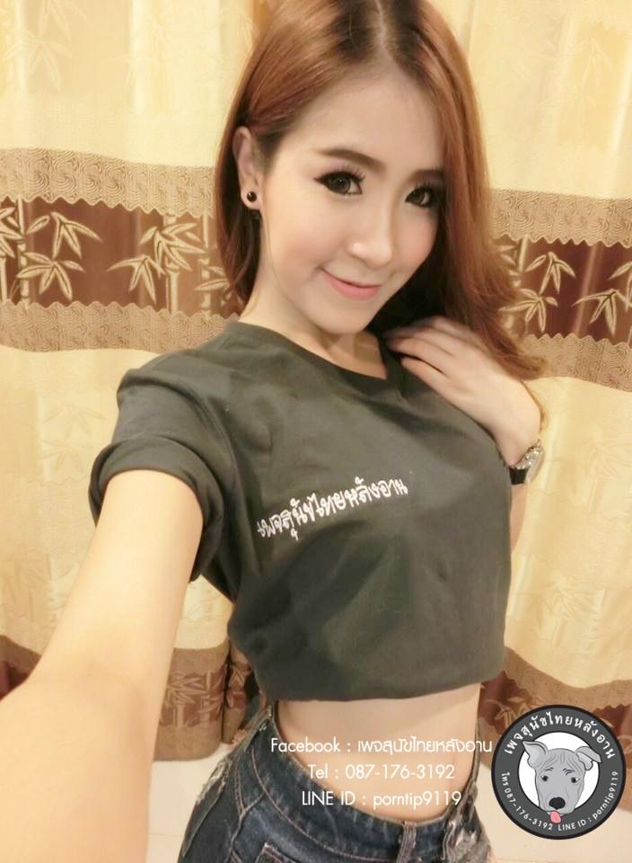 สุนัขไทยหลังอาน ขายสุนัขไทยหลังอาน ลูกสุนัขไทยหลังอาน พรีเซนเตอร์10888289_395797477247134_664840482_n (1)