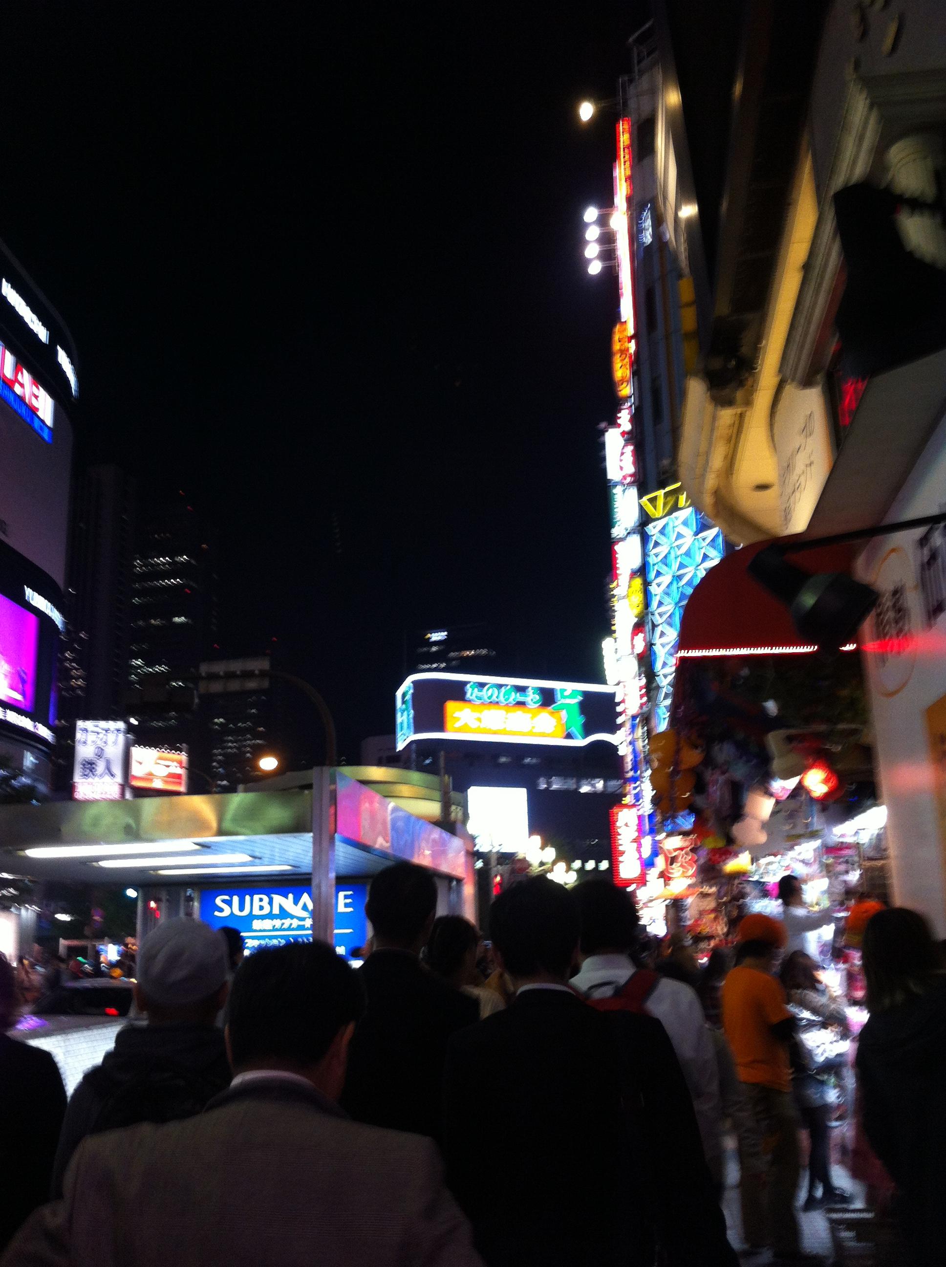โตเกียวเกียวโตtokyoเที่ยวกินปลาดิบแซล,เส้นทางญี่ปุ่นโตเกียว,เที่ยวญี่ปุ่นที่ไหนดี,รีวิวโตเกียว,โตเกียวญี่ปุ่นพันทิบ,ตลาดปลาสึกิจิร้านอร่อย,ร้านอาหารโตเกียว,อะคิตะอินุ,ฮะจิโคสุนัขกตัญญู,เม่อนPicture 323