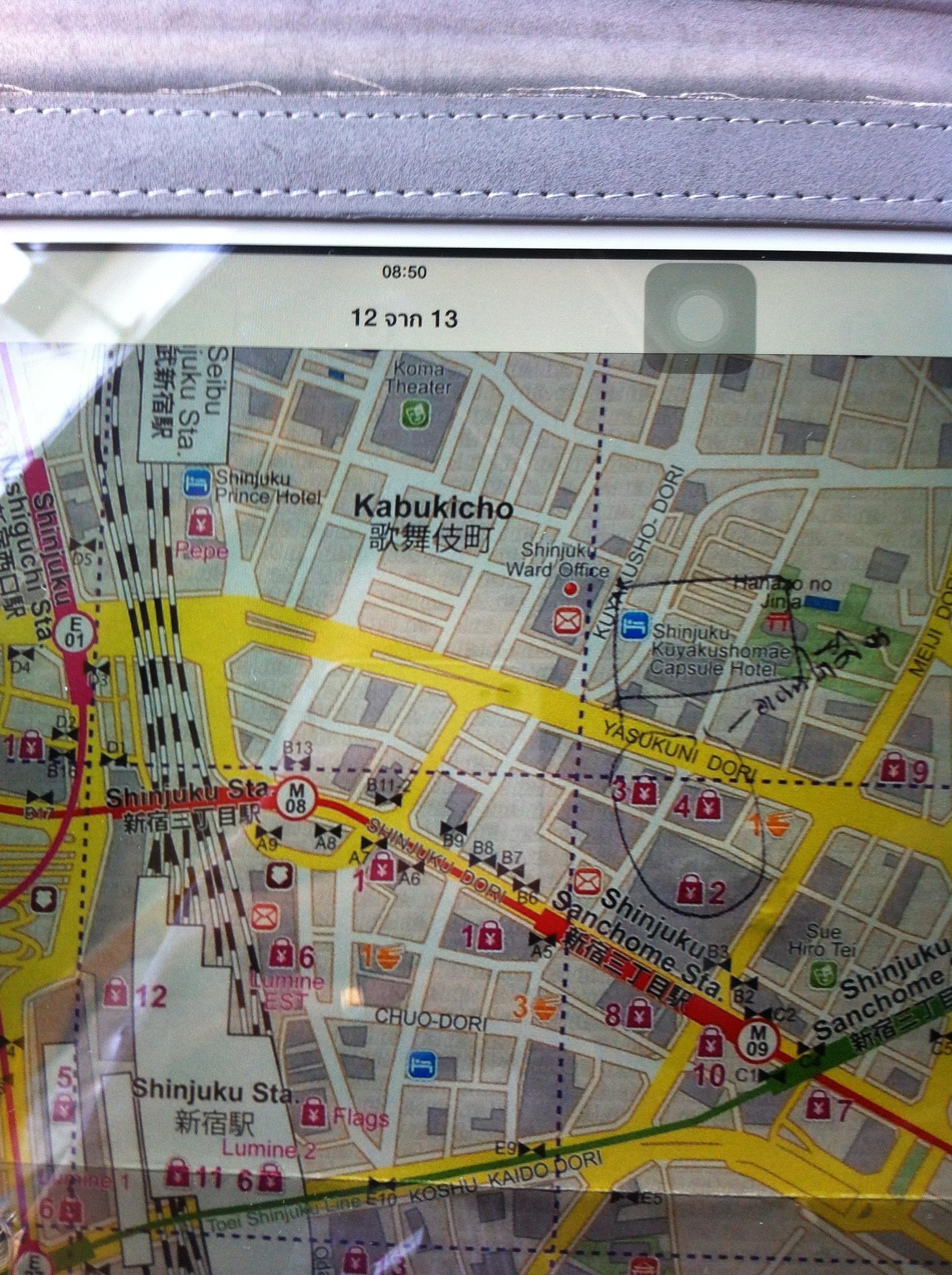 โรงแรมร้านอาหารสถานีรถไเที่ยวญี่ปุ่น,เที่ยวโตเกียว,โรงแรมญี่ปุ่น,โรงแรมโตเกียว,แนะนำที่เที่ยวนิยม,ที่พักราคาถูกโตเกียว,ราคาถูกญี่ปุ่น,ราคารถไฟฟ้าญี่ปุ่น,เส้นทางญี่ปุ่นโตเกียว,เที่ยวญี่ปุ่นที่ไหนดีฟญี่ปุ่นโตเกียวแนะนำสอบถามรีวิวPicture 313