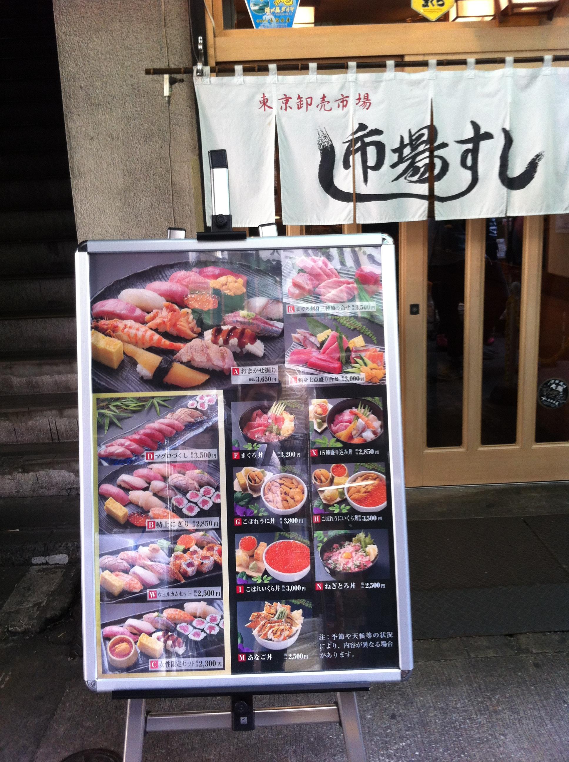 Picture 339เที่ยวญี่ปุ่น,เที่ยวโตเกียว,โรงแรมญี่ปุ่น,โรงแรมโตเกียว,แนะนำที่เที่ยวนิยม,ที่พักราคาถูกโตเกียว,ราคาถูกญี่ปุ่น,ราคารถไฟฟ้าญี่ปุ่น,