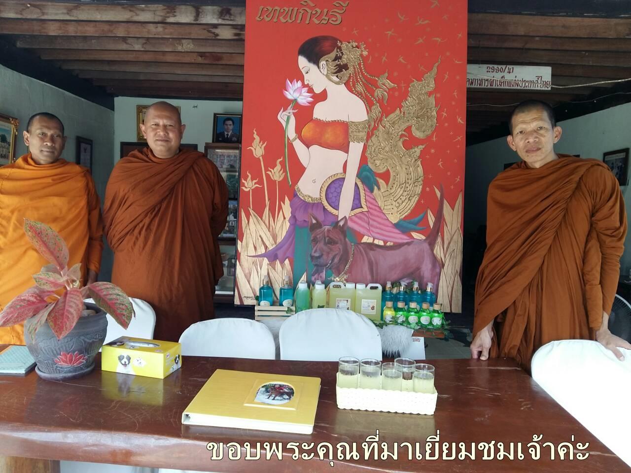 พระอาจารย์มาเยี่ยมบ้านไทยหลังอานเชียงรายเชียงใหม่1